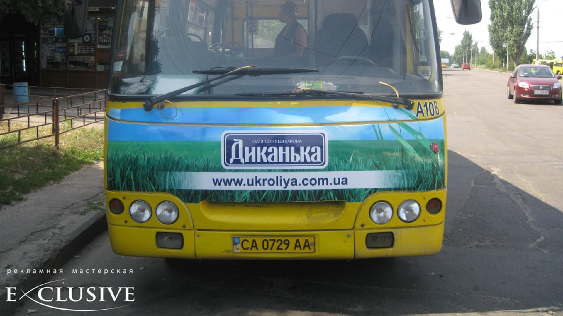брендинг общественного транспорта черкассы