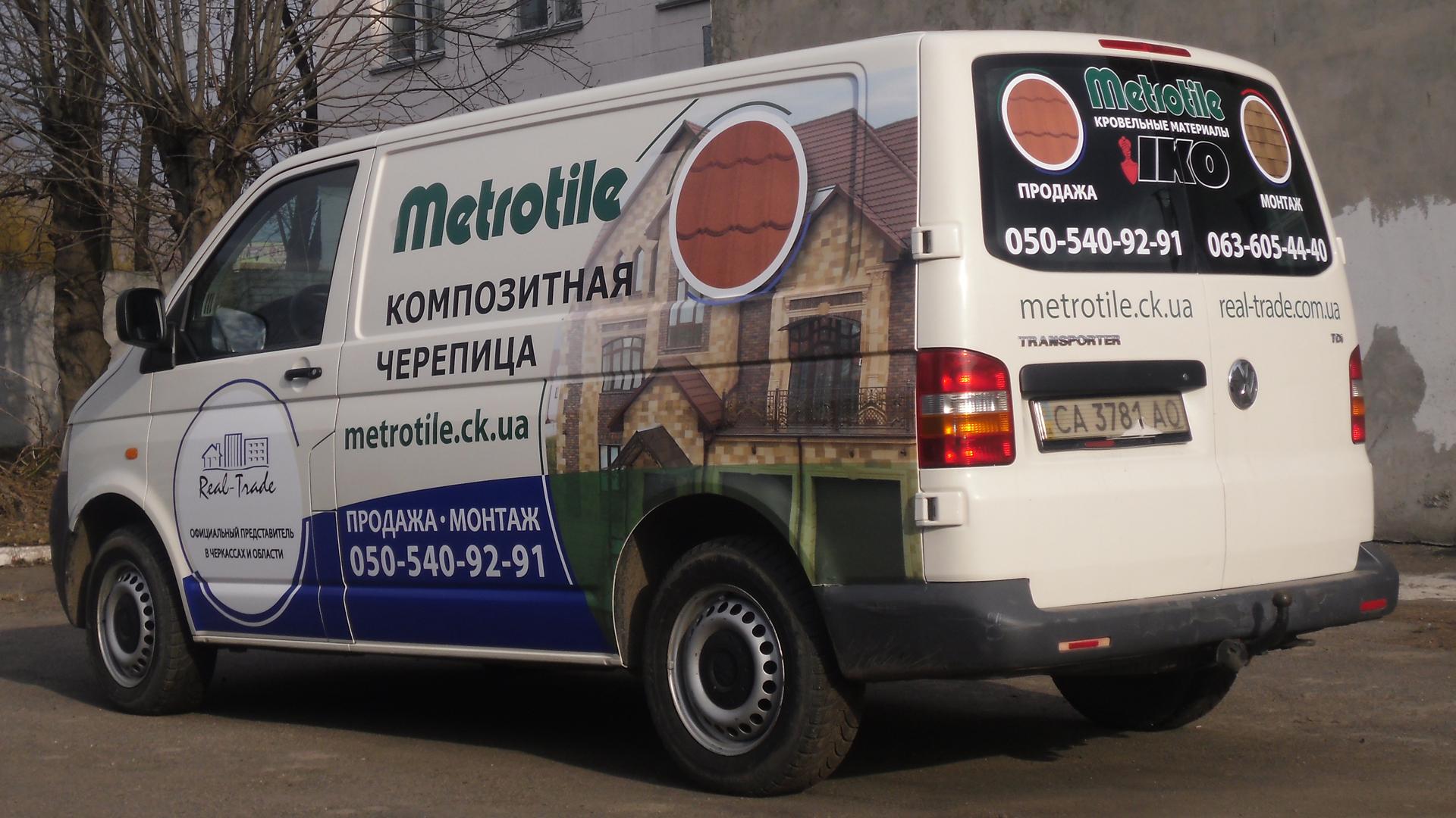 Оклейка авто рекламой недорого черкассы