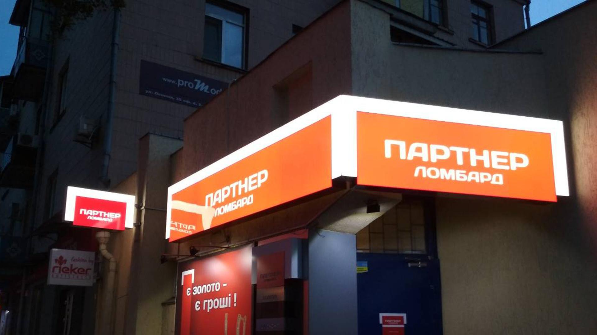 реклама на фасадах черкассы