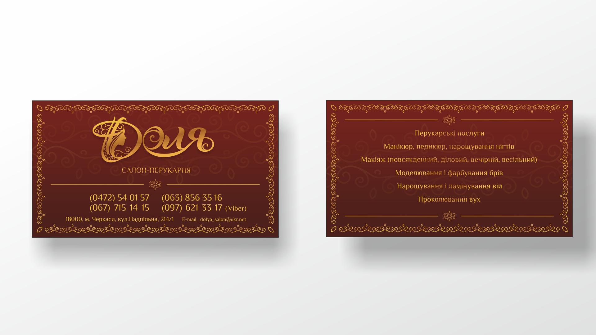 визитки под заказ