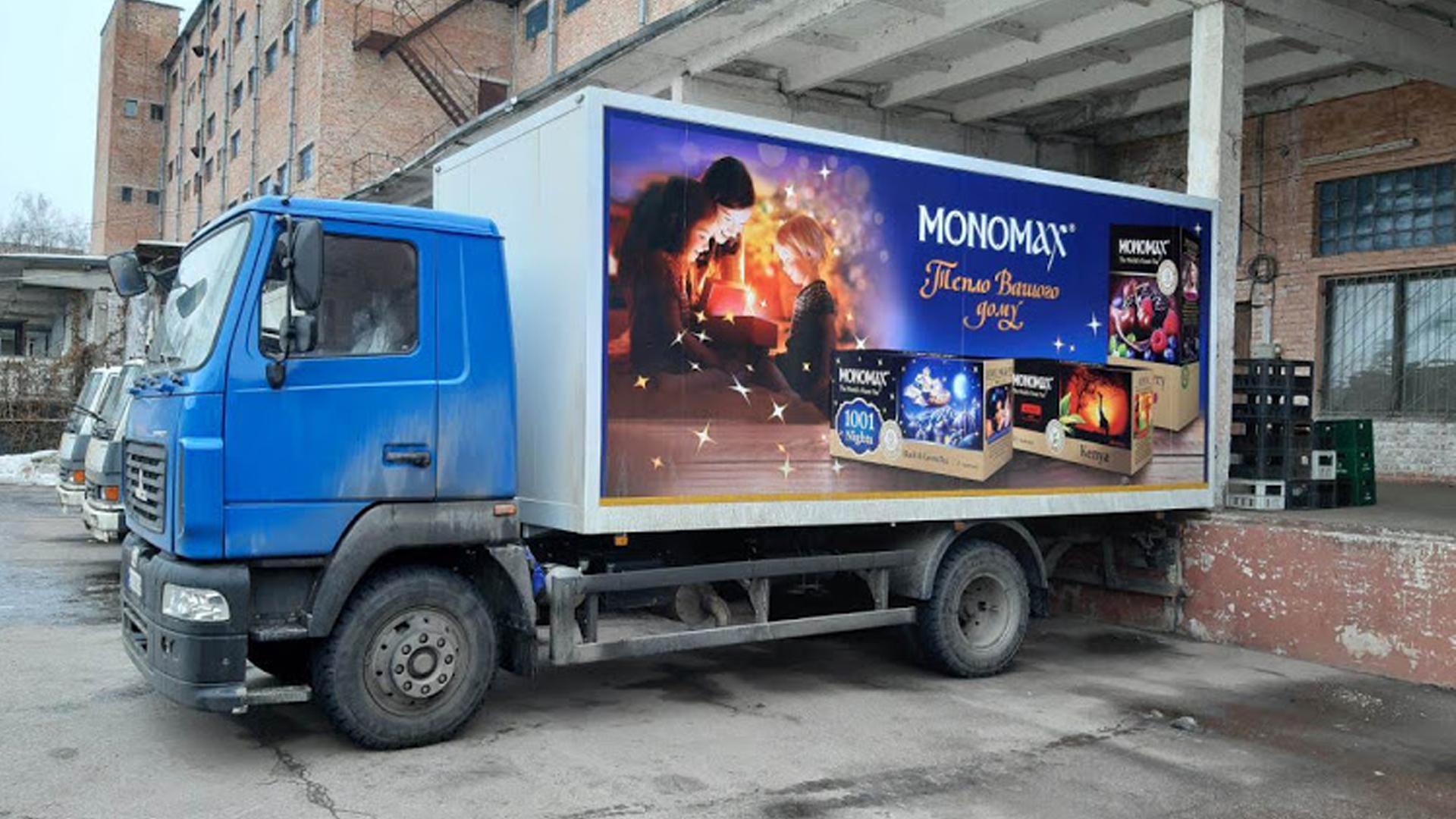Оклейка авто рекламой дешево черкассы
