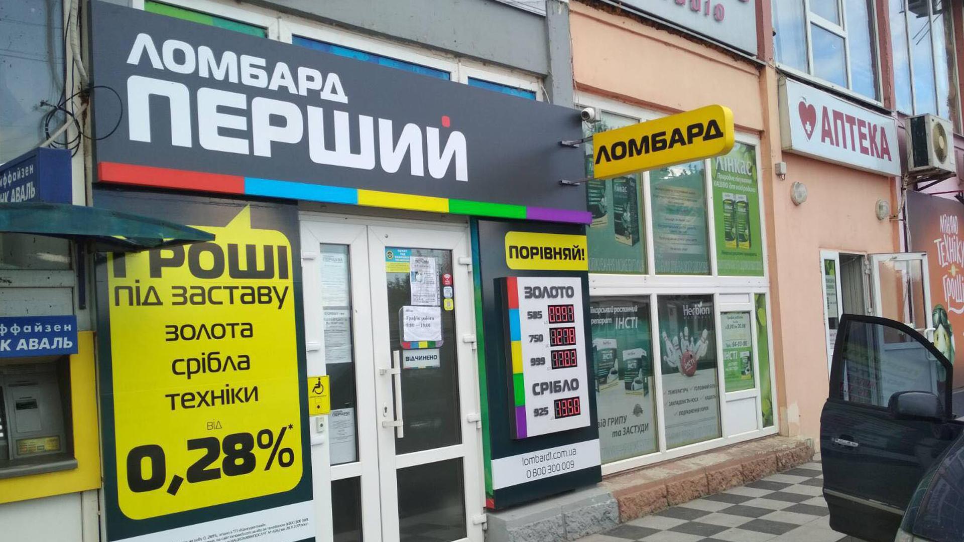 изготовление рекламы для фасадов