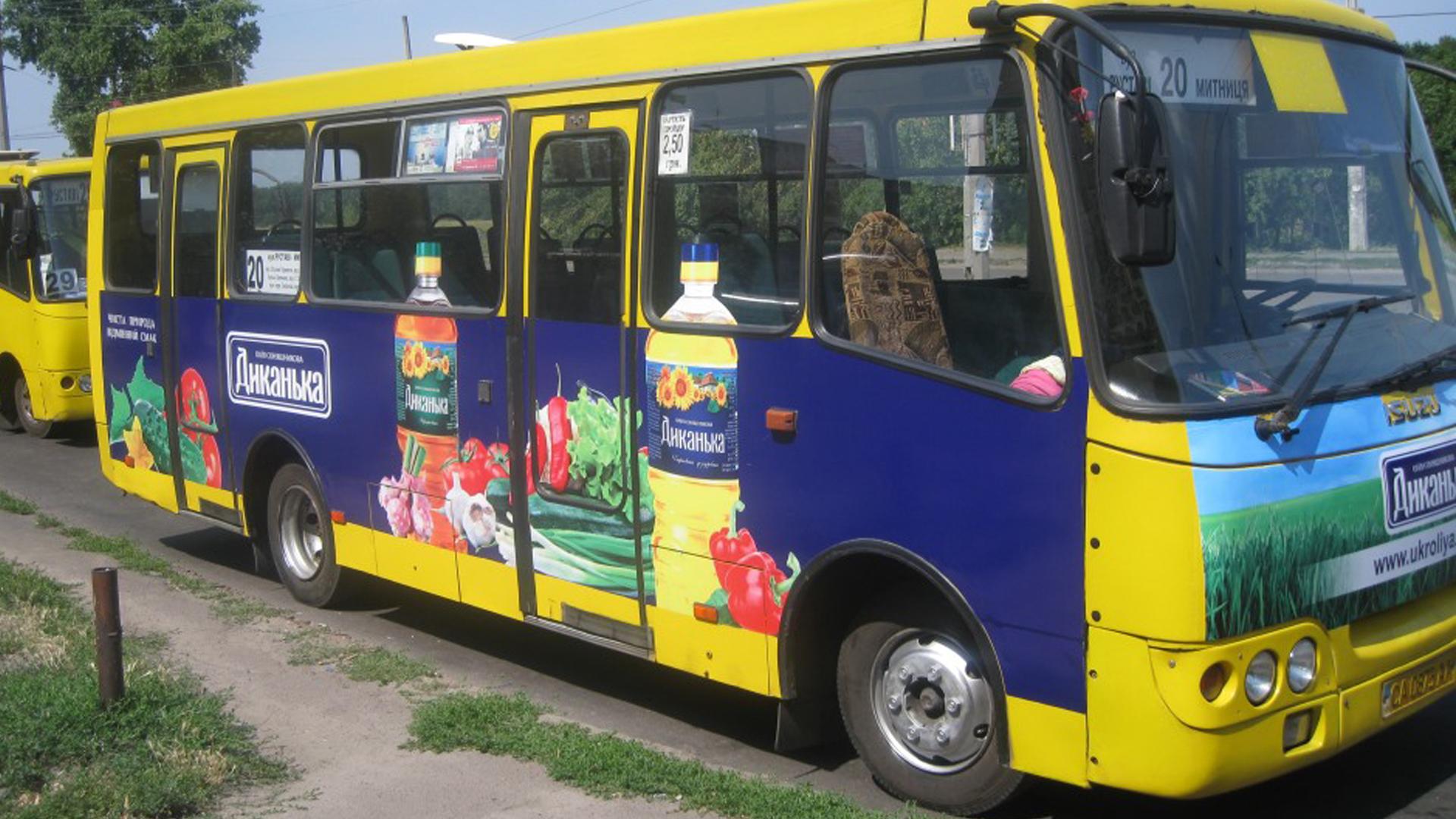 Брендирование общественного транспорта недорого черкассы