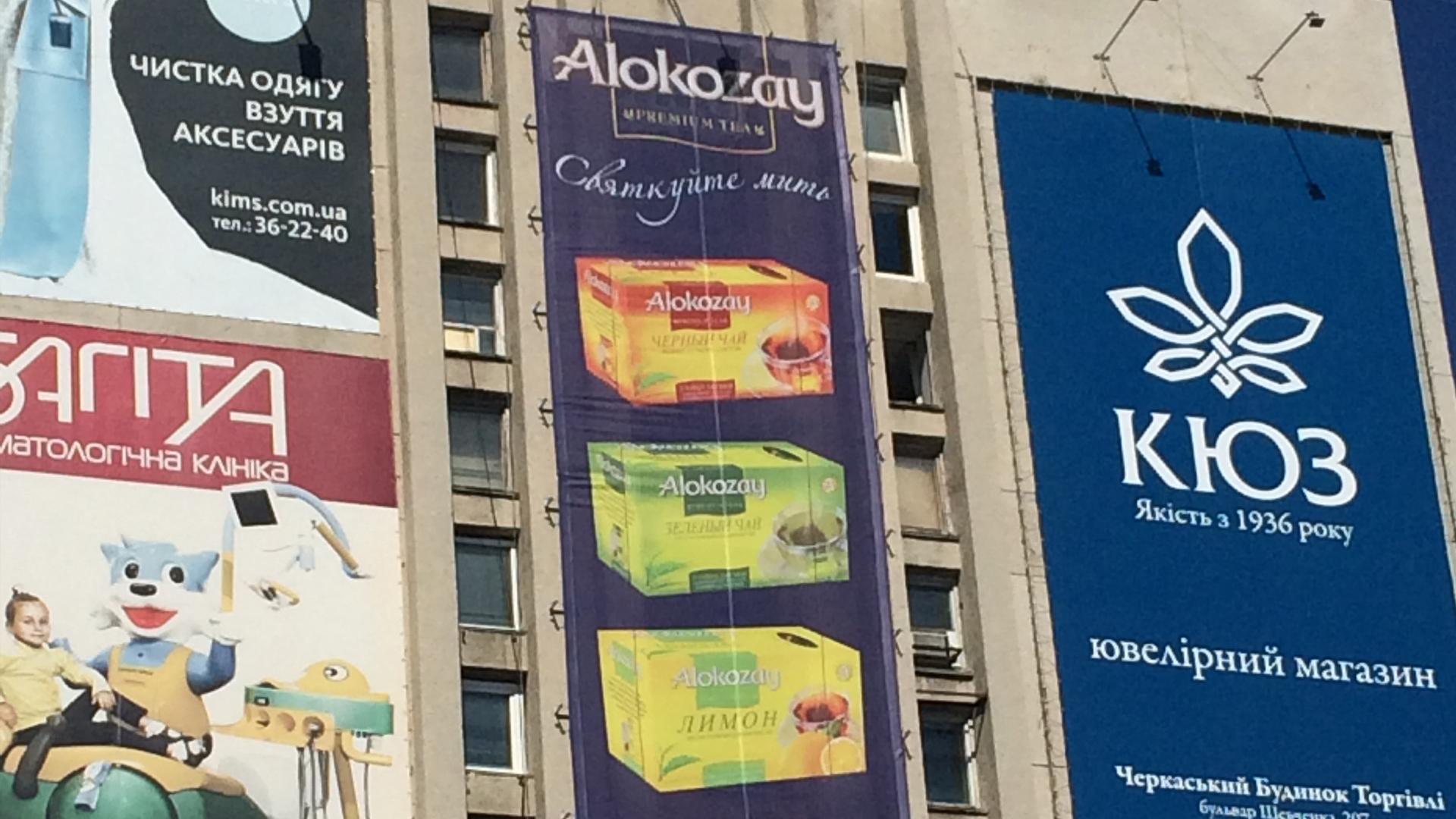 Заказать рекламный баннер дешево