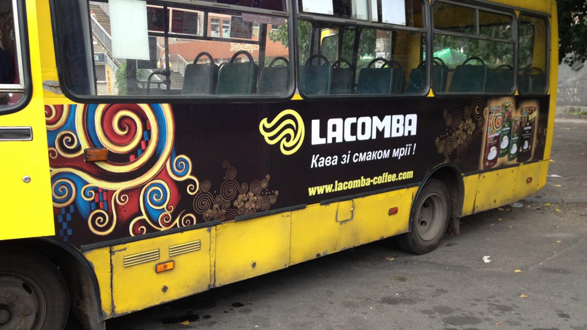 Брендирование общественного транспорта дешево