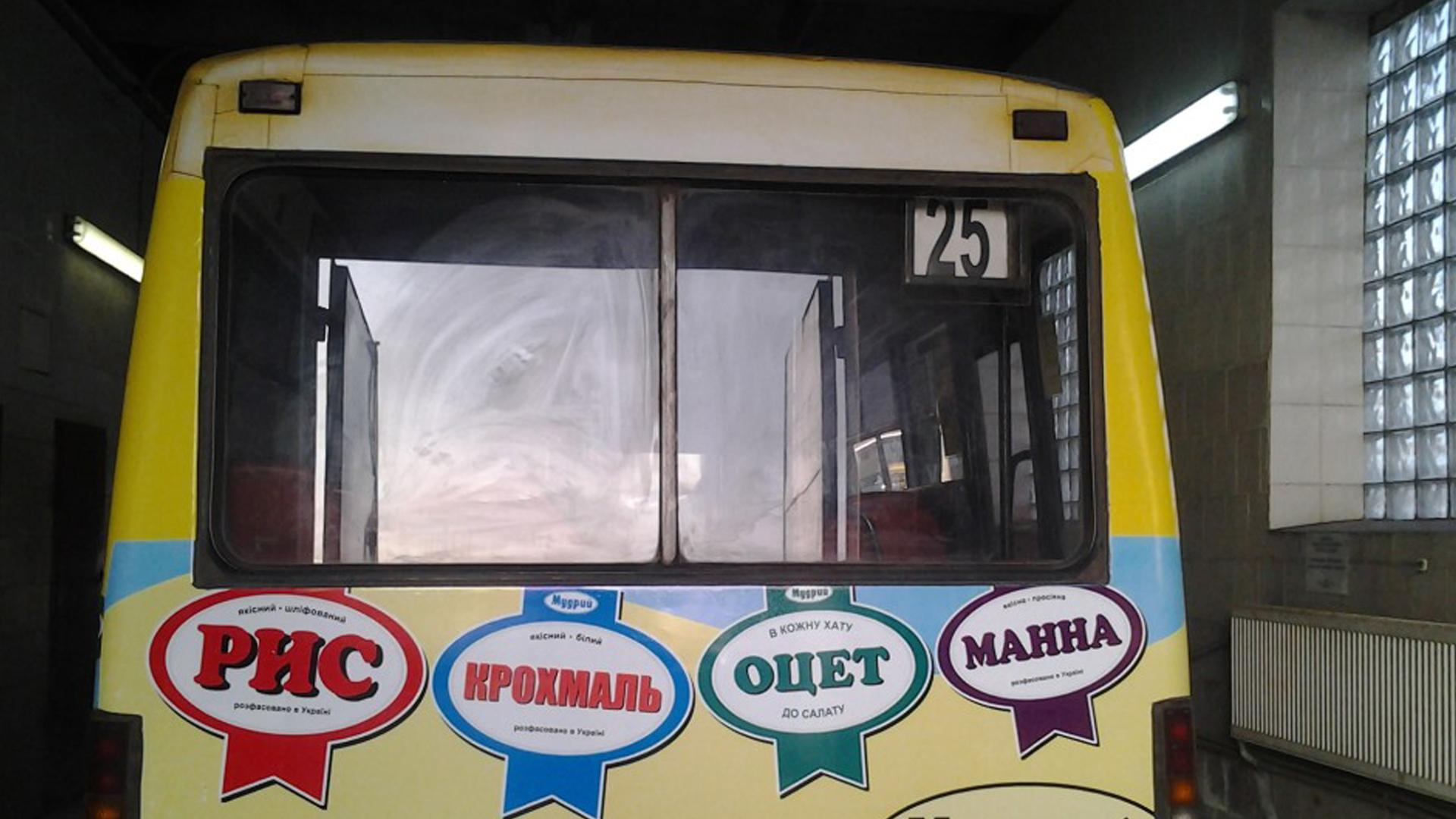 Брендирование общественного транспорта черкассы